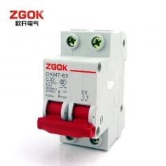 欧开 小型断路器家用220V空气开关DZ47 2P 32A 63A单相空开总开关
