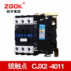 交流接触器CJX2-4011 5011  40A 50A 加厚银点380 220V