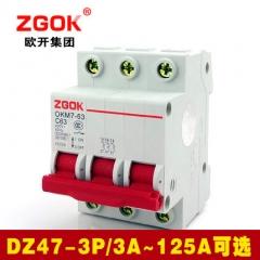 欧开家用总闸断路器保护空气开关DZ47-63系列 3P 63A空开380V三相 16A 3P