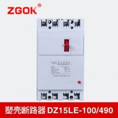 三相四线漏电保护开关DZ15LE-100/490 63A80A 漏电保护器断路器 3P+N 63A