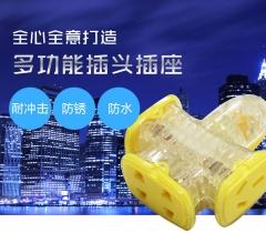 佐牛智能转换插座多功能插座全铜线 佐牛-229  线长4m6m10m 黄色 4m