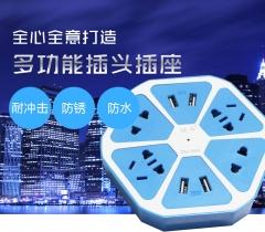 佐牛创意桌面智能插座 水果USB充电插座 柠檬桌面插板 多功能插座佐牛-228 蓝色 3米线