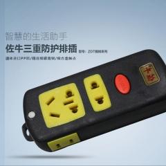 佐牛厂家直销 新款插排 佐牛R51 无线插座专业批发 黄加绿 9孔不带开关