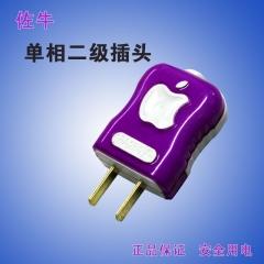 佐牛炫彩一体包胶苹果插头二极插头电源插头两脚插头 佐牛-032 苹果插头 佐牛-032