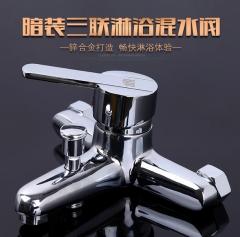 全铜防冻卫浴洁具淋浴水龙头 暗装三联浴缸冷热水龙头 三联