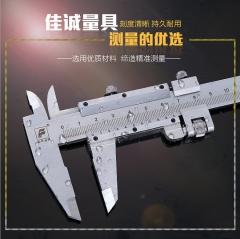 高精准木工测量工具电子卡尺 数显不锈钢游标卡尺 游标卡尺 150mm