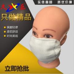 劳保防护口罩工业防雾霾防颗粒物粉尘纯棉16层24层纱布口罩 口罩 12-16层