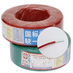 电力电缆 低压铝芯电线BLV 2.5 4 6 10 16 25 35铝塑线 BLV铝塑线 2.5²