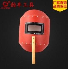 劳保防护氩弧焊气保焊电焊面具面罩 焊接面罩手持式 自动变光面罩 电焊面罩一包50 个 红色