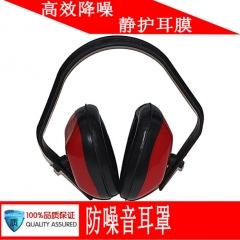 隔音耳罩 经济型睡觉睡眠 听力防噪消音工厂业用学习静音护耳器 普通型 红色一件50个