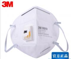 3m 9001v防尘口罩耳带式防雾霾KN90折叠式呼吸防护口罩 9001V-环保 白色25个一盒