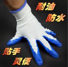劳保丁青手套 蓝色无印字浸胶耐油防水贴手丁腈浸胶手套 均码 蓝色