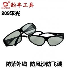 劳保眼镜 防紫外线电焊功能眼镜 防风防沙防飞溅白平护目镜 电焊眼镜 白色