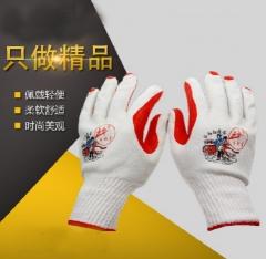 牛郎星胶片手套 劳保防护防滑耐磨防割加厚手套 工地搬砖手套 均码 红色