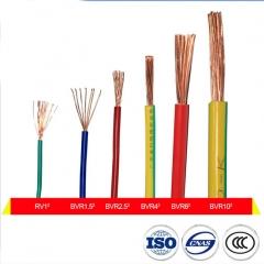 单股铜芯多丝软线 铜芯线BVR4平方 绝缘电线 蓝黑红绿黄、双色 BVR6/一盘100米