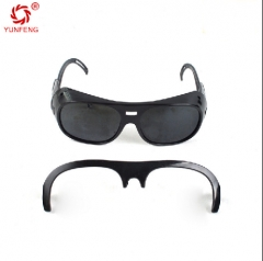 牛皮电焊面罩眼镜配套 焊接劳保护目电焊功能 安全防护眼镜 牛皮 电焊眼镜
