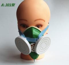 一护宏凯301防尘口罩 劳保口罩 自吸过滤式防尘口罩 头戴式 绿色防尘