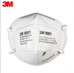 3m9001口罩 n90折叠9002防尘口罩 头戴式独立装3m口罩 9002头戴式 白色
