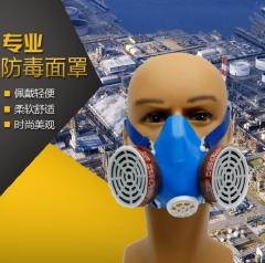 唐丰防毒口罩 双罐过滤式活性炭颗粒防毒面具 防甲醛喷漆防护面具 双罐式活性炭面具 蓝色
