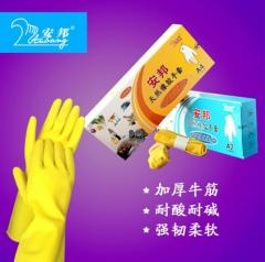 天然橡胶手套 牛筋家用乳胶手套 防护劳保手套 乳胶手套