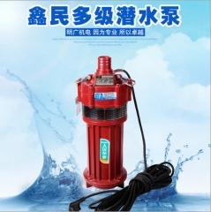 鑫民多级潜水泵 大流量井用泵 农田灌溉 高扬程 电动抽水泵 鑫民2叶轮1.1KW多级潜水