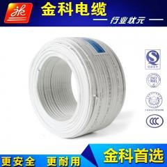 火线 零线 地线生产批发防冻电线电缆 RVS 2X1.5平方双层皮防水双色线花线胶质线 白 2*4/